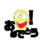 変な顔~日常会話~(個別スタンプ:12)