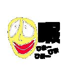 変な顔~日常会話~(個別スタンプ:13)