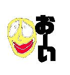 変な顔~日常会話~(個別スタンプ:14)