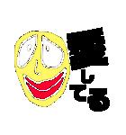 変な顔~日常会話~(個別スタンプ:15)