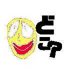 変な顔~日常会話~(個別スタンプ:16)