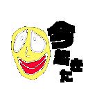 変な顔~日常会話~(個別スタンプ:18)