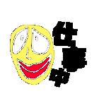 変な顔~日常会話~(個別スタンプ:19)