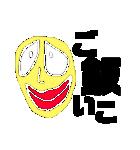 変な顔~日常会話~(個別スタンプ:20)