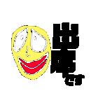 変な顔~日常会話~(個別スタンプ:21)