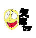 変な顔~日常会話~(個別スタンプ:22)