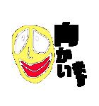 変な顔~日常会話~(個別スタンプ:24)