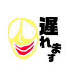 変な顔~日常会話~(個別スタンプ:25)