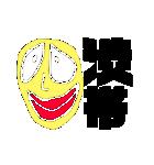 変な顔~日常会話~(個別スタンプ:27)