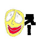 変な顔~日常会話~(個別スタンプ:30)
