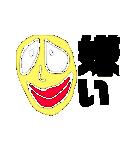 変な顔~日常会話~(個別スタンプ:32)