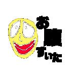 変な顔~日常会話~(個別スタンプ:34)