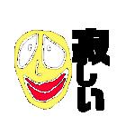 変な顔~日常会話~(個別スタンプ:35)
