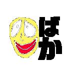 変な顔~日常会話~(個別スタンプ:39)