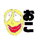 変な顔~日常会話~(個別スタンプ:40)