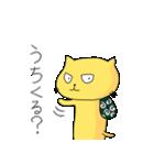 ねこぷん4(個別スタンプ:02)