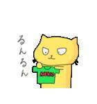 ねこぷん4(個別スタンプ:03)