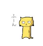ねこぷん4(個別スタンプ:05)
