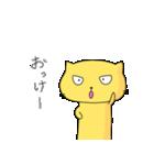 ねこぷん4(個別スタンプ:07)