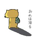 ねこぷん4(個別スタンプ:10)