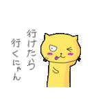 ねこぷん4(個別スタンプ:12)
