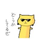 ねこぷん4(個別スタンプ:15)