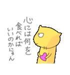 ねこぷん4(個別スタンプ:16)