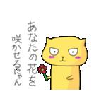 ねこぷん4(個別スタンプ:17)