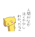 ねこぷん4(個別スタンプ:18)
