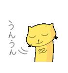 ねこぷん4(個別スタンプ:20)