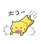 ねこぷん4(個別スタンプ:21)