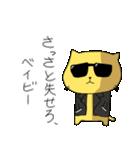 ねこぷん4(個別スタンプ:22)