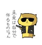 ねこぷん4(個別スタンプ:23)
