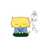 ねこぷん4(個別スタンプ:24)