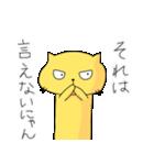 ねこぷん4(個別スタンプ:25)