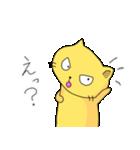 ねこぷん4(個別スタンプ:28)