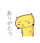 ねこぷん4(個別スタンプ:29)
