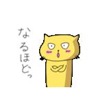 ねこぷん4(個別スタンプ:31)