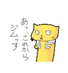 ねこぷん4(個別スタンプ:34)