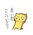 ねこぷん4(個別スタンプ:36)