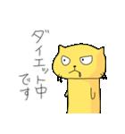 ねこぷん4(個別スタンプ:38)