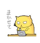 ねこぷん4(個別スタンプ:39)