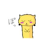 ねこぷん4(個別スタンプ:40)
