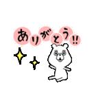 動くぷにくま♪(個別スタンプ:01)