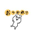 動くぷにくま♪(個別スタンプ:02)