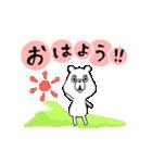 動くぷにくま♪(個別スタンプ:03)
