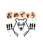 動くぷにくま♪(個別スタンプ:04)