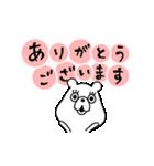 動くぷにくま♪(個別スタンプ:05)