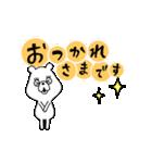 動くぷにくま♪(個別スタンプ:06)