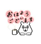 動くぷにくま♪(個別スタンプ:07)